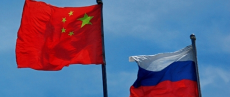 Russia-China: Axis of Convenience spotlight image