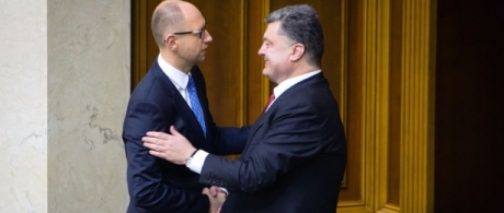 Ukraine, Russia and the EU