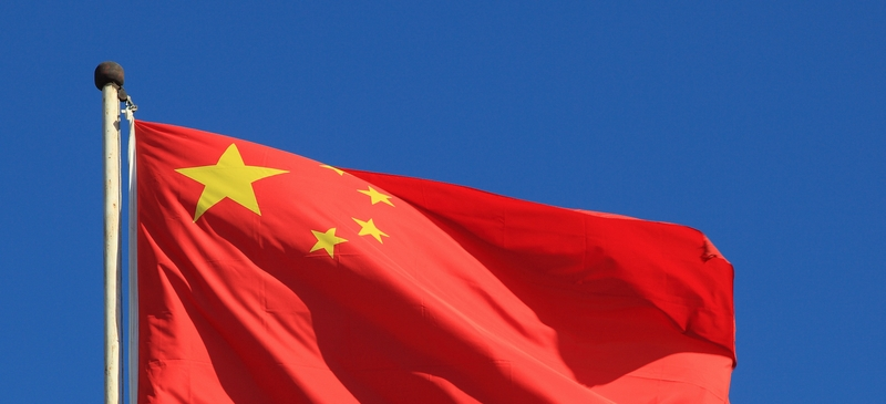 How China is wooing the world spotlight image