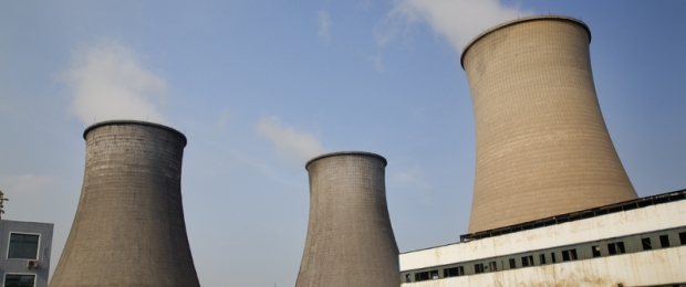 Roundtable on carbon capture and storage