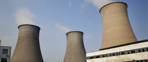 Roundtable on 'The EU and carbon capture and storage'