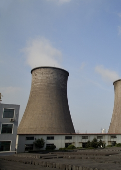 Roundtable on carbon capture and storage event thumbnail