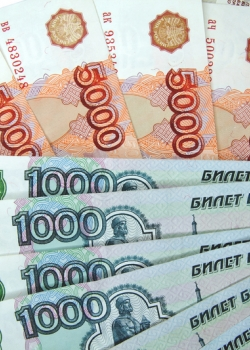 Russia needs a plan for modernising its economy thumbnail